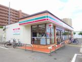 セブンイレブン四條畷中野店