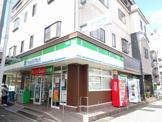 ファミリーマート中村野崎駅前店