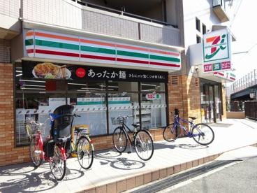 セブンイレブン大東野崎駅南店の画像1