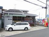 大東津の辺郵便局