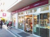 ナチュラルローソン駒沢5丁目店