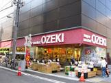 オオゼキ 浅草雷門店