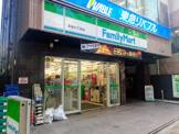 ファミリーマート 赤坂六丁目店
