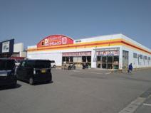 ダイレックス 熊本北店