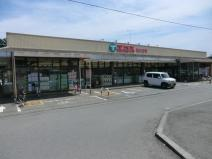 エコス 高萩店