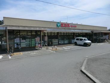 エコス 高萩店の画像1