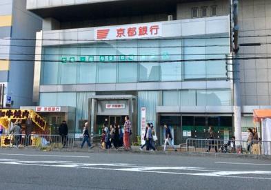 京都銀行西院支店の画像1
