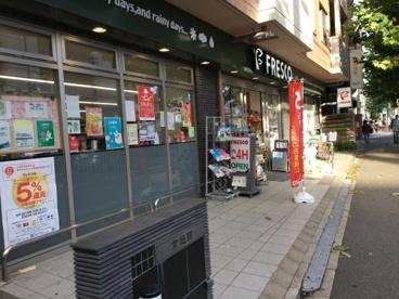 FRESCO(フレスコ) 西院店の画像2