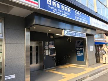 西院〔阪急線〕の画像1