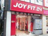 JOY FIT24(ジョイフィット)上馬