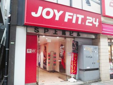 JOY FIT24(ジョイフィット)上馬の画像1