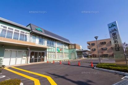 JA東京あおば 練馬区春日町支店の画像1