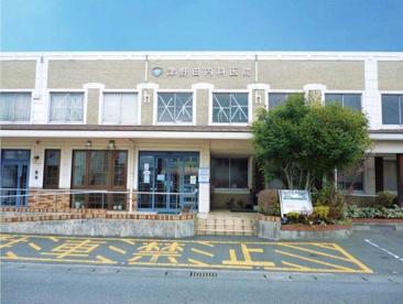 津野田内科医院の画像1