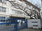 寝屋川市立桜小学校