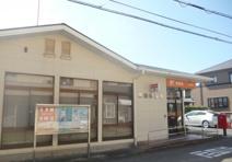 三国郵便局