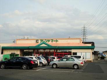 フレンドマート 中主店の画像1