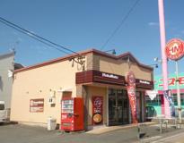 ほっともっと小郡三沢店