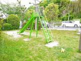 エクセルハイツ西の京公園