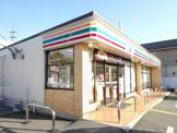 セブンイレブン東大阪加納8丁目店