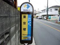 バス停「東京塚」