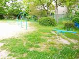 宝来一丁目児童公園