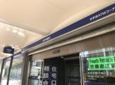 (株)みずほ銀行 梅田支店