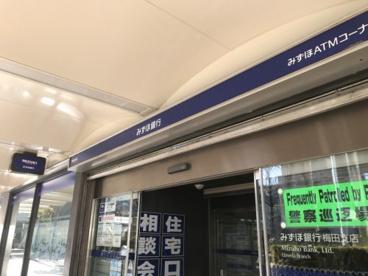 (株)みずほ銀行 梅田支店の画像1