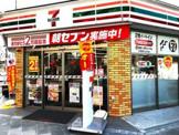セブンイレブン 大阪内久宝寺町4丁目店