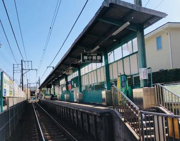 江ノ電 柳小路駅の画像1