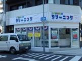 フタバクリーニング谷町四丁目店