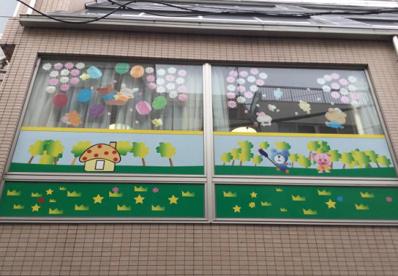 保育所まぁむ高田馬場駅前園の画像1