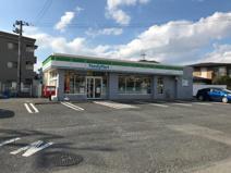 ファミリーマート 熊本広木町店