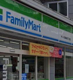 ファミリーマート 高輪四丁目店の画像1