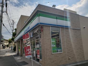 ファミリーマート 神戸東垂水三丁目店の画像1