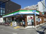 ファミリマート四條畷駅前店