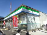 ファミリーマート四條畷米崎店