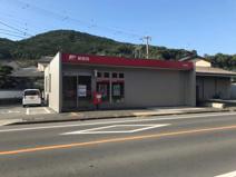 高橋郵便局