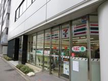 セブンイレブン 新橋第一京浜店