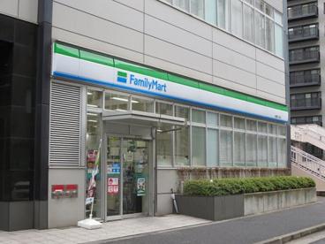 ファミリーマート 新橋五丁目店の画像1
