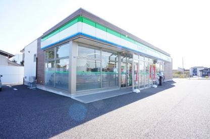 ファミリーマート 新潟紫竹二丁目店の画像1