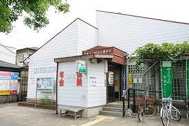 佐倉ユーカリが丘郵便局の画像1