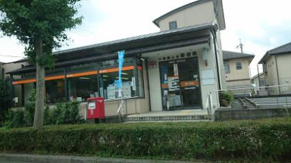 川西美山台郵便局の画像1