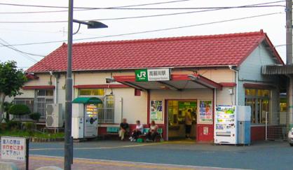 高麗川駅の画像1