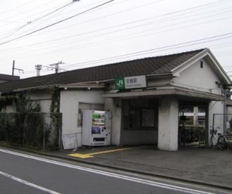 安善駅の画像1