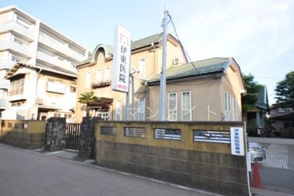 伊東医院の画像1