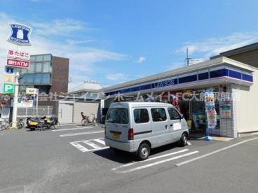 ローソン 鎌倉大船二丁目店の画像1