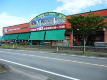 MARUEI(マルエイ) 松橋店