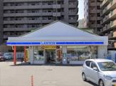 ローソン 徳島佐古六番町店