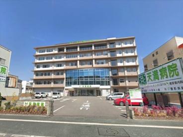 天満病院の画像1