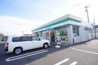 ファミリーマート 新潟逢谷内店の画像1